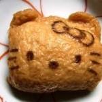 inari-kitty
